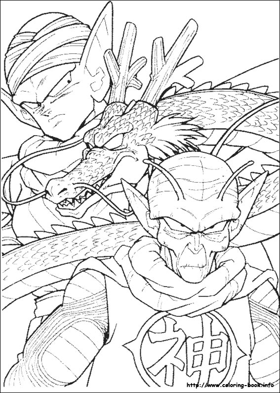 Dragon Ball Z Coloring Book