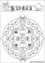 mandala målarbilder att skriva ut